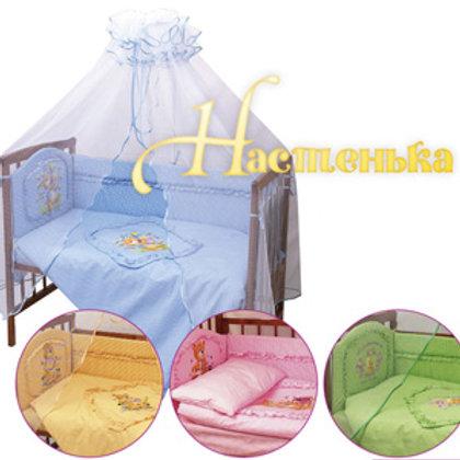 10078 Комплект в кроватку 2 пр. «НАСТЕНЬКА» с термоаппликацией