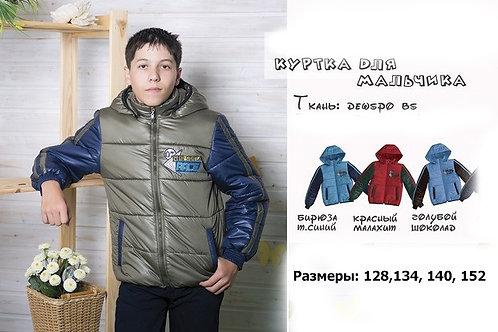 392 Куртка д/мальчика