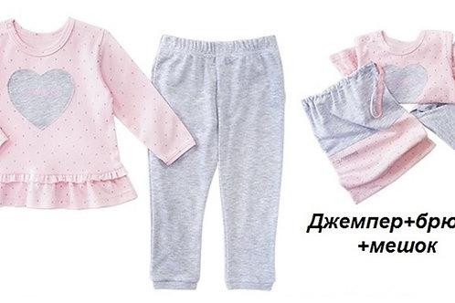 1-308/А221-910и  Пижама с подарком
