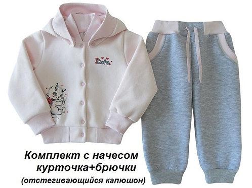 0-199/А138-268ф/н  Комплект