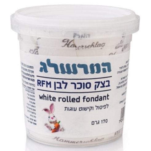 בצק סוכר 170 גרם צבע לבן