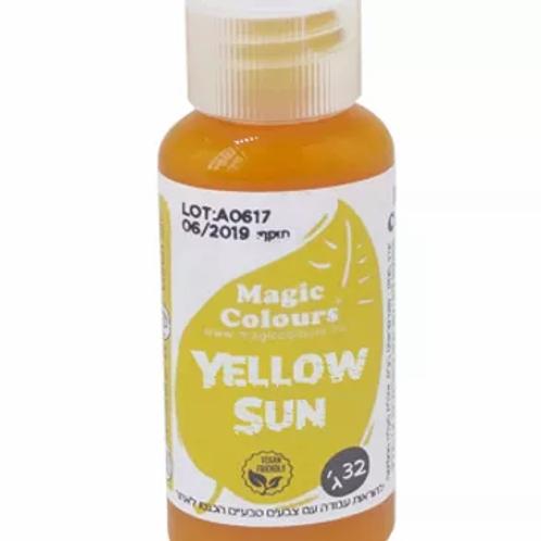 צהוב שמש טבעי