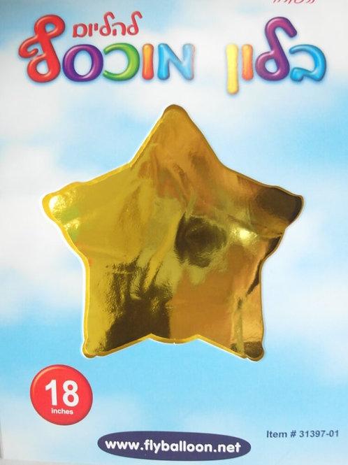 בלון כוכב זהב