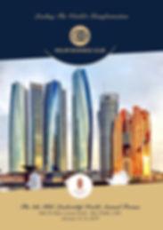 Thumb Program Abu Dhabi 2020.jpg