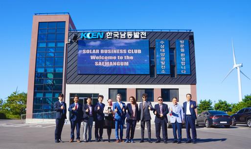 solar business club korea_DSC00438.jpeg