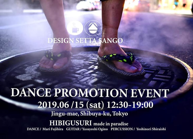 design setta sango dance.jpg