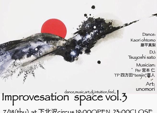 improvisation space 3.jpg