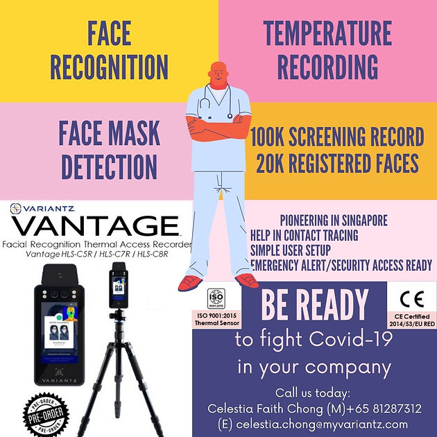 Vantage Facial Recognition Recorder.jpg