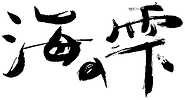 logo_horizontal.tif