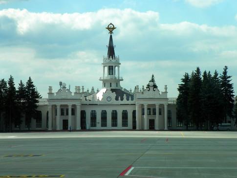 Kharkiv airport