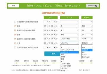 3-1.1 WEBシステムの流れ-min.jpg