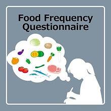 1-3 食物摂取頻度調査法-min.jpg