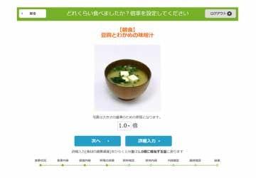 3-1.3 WEBシステムの流れ-min.jpg