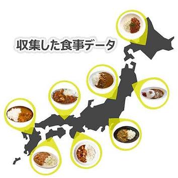 2.1 日本分布図(白)-min.jpg