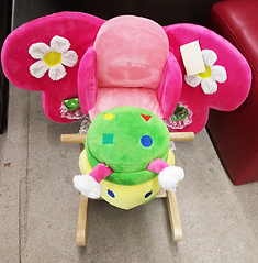 butterfly rocker $29.99.png