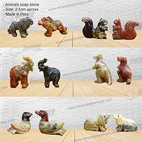 ANIMALS SOAP STONE 4.jpg