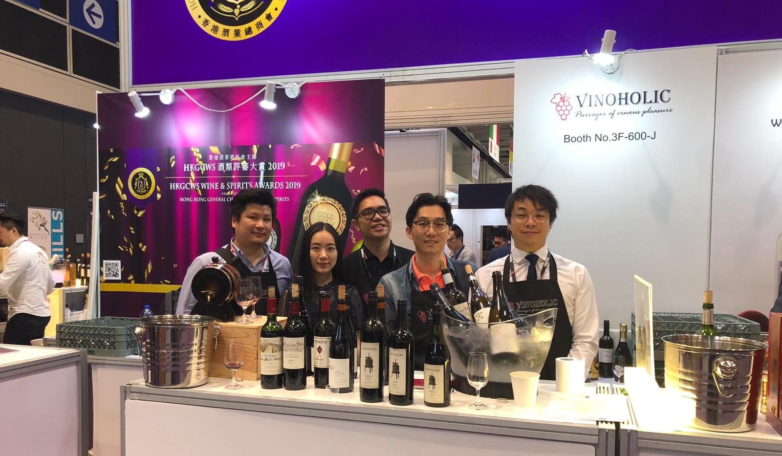 Vinoholic team 1.jpeg