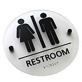 Round Lucite ADA Compliant Restroom Sign