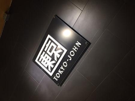 Tokyo John Sushi sign
