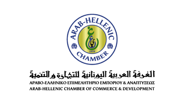 Arab Hellenic Chamber