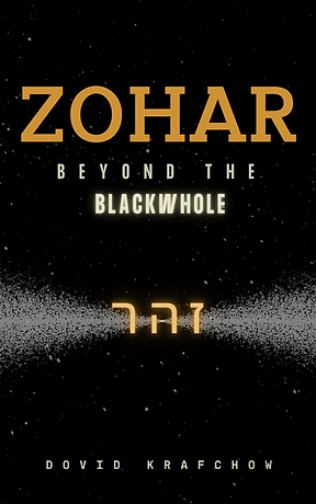 UPDATED ZOHAR book cover.png