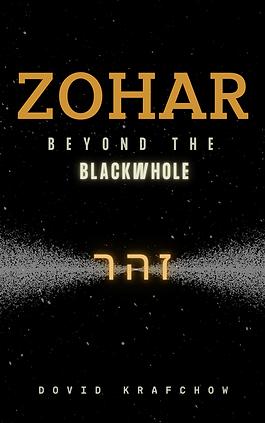 Zohar FINAL.png