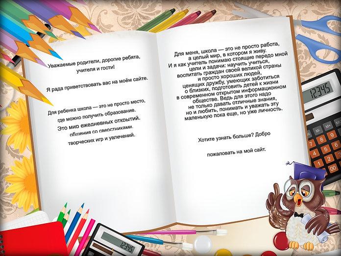 1593800695_12-p-foni-dlya-nachalnoi-shko