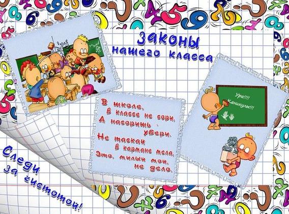 dbk1smaV57o.jpg