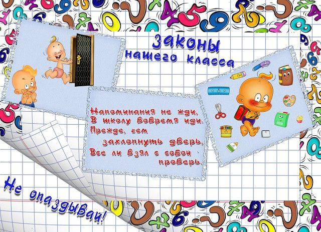 NrNEUINLyb4.jpg