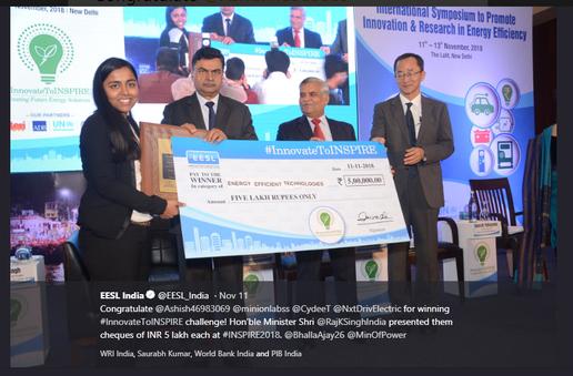 Award Ceremony of INSPIRE 2018