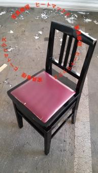 ピアノ椅子 ビフォア