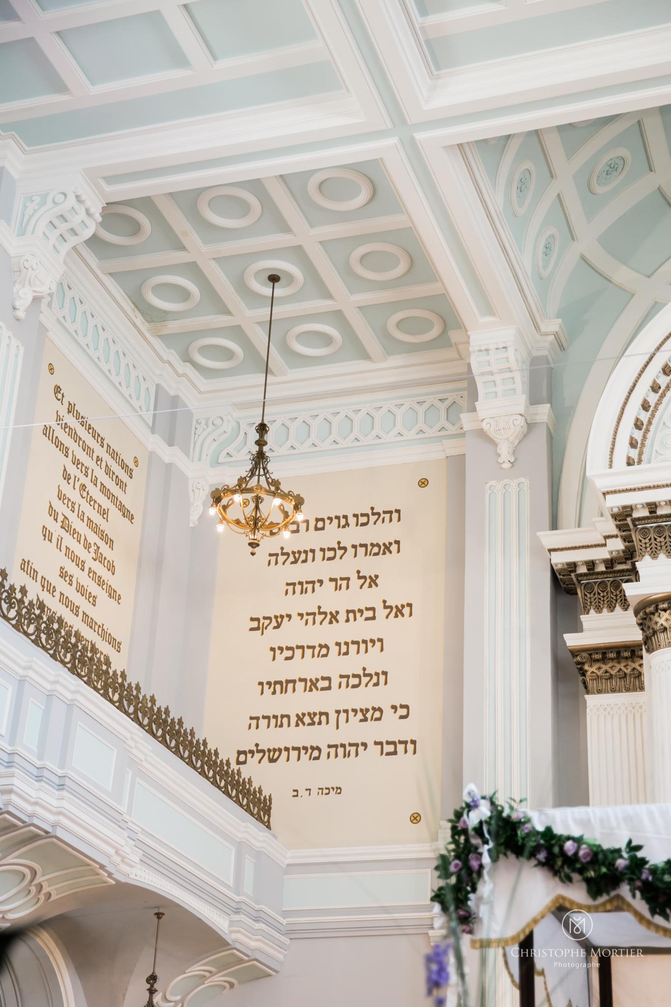 Reportage mariage Juif