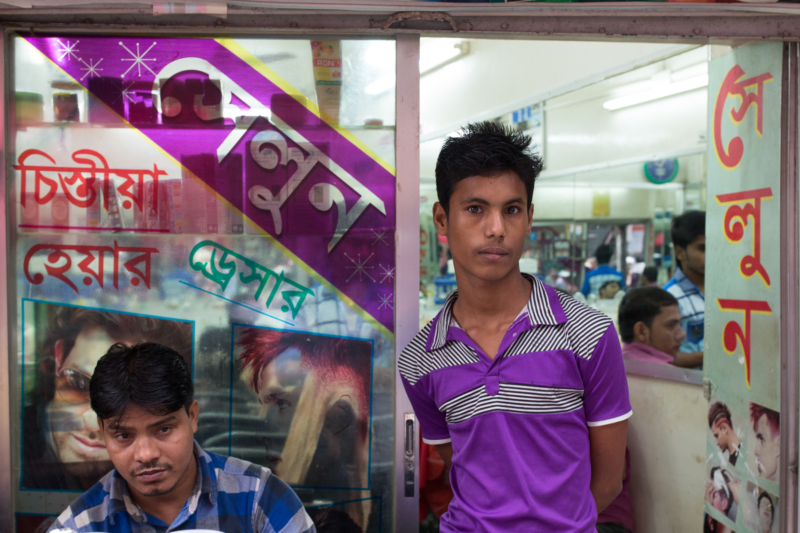 Streetphotography People of Bangladesh