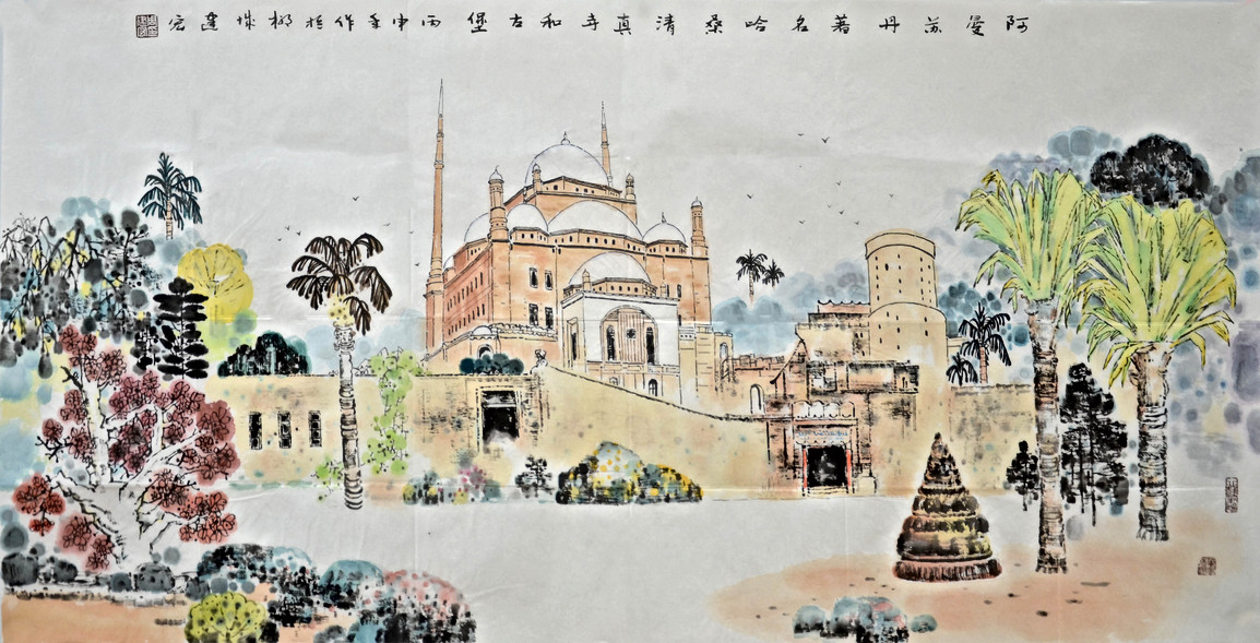 蘇丹清真寺