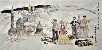 吉爾吉斯斯坦風情