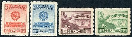 紀2政協會議東北貼用版(4版新全)