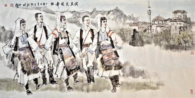 波黑民族舞蹈