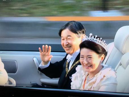 祝!天皇皇后【祝賀パレード】