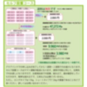 server_23.jpg