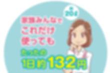 server_27.jpg