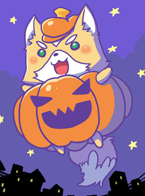 かぼちゃフォックス2017.jpg