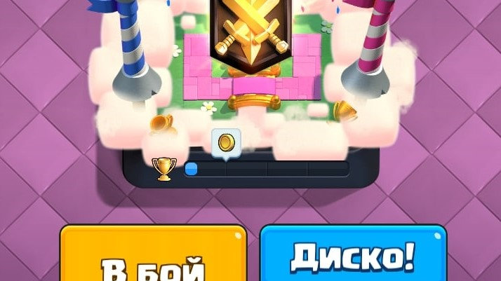 (4630 кубков) (17 лег) (162036 золота)