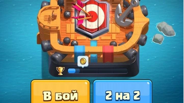 (5037 кубков) (17 лег) (43381 золото)