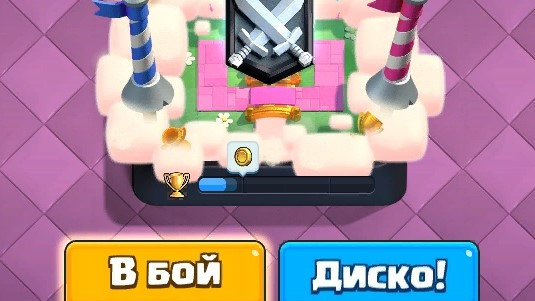 (4346 кубков) (12 лег) (42575 золота)