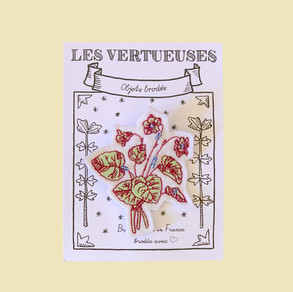 Violettes byzantines