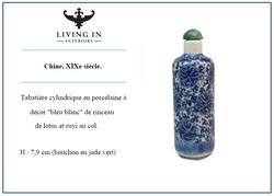 bleu blanc de rinceau lotus Chine