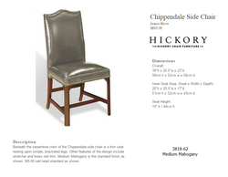 1817-11 Chippendale Side Chair