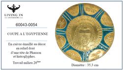 60043-0054_Coupe_à_l'Egyptienne_en_cuivre_émaillé