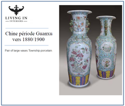 PAIR VASES GUANZU CHINA