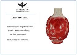 Tabatière_ovale_en_pâte_de_verre_overlay_Chine